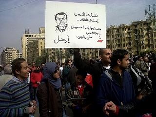 エジプト市民デモ.jpg