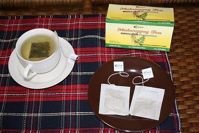 マルンガイ茶.jpg