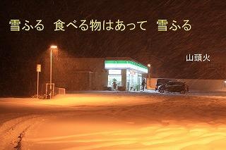 s-たぬち庵 337.jpg